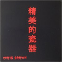 "Chris Brown - ""Fine China"""